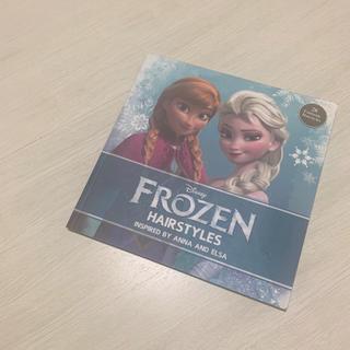 ディズニー(Disney)のアナと雪の女王 ヘアスタイルブック(ファッション)