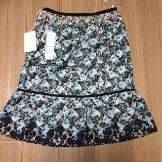 ハナエモリ(HANAE MORI)の森英恵のスカートです。最終お値下げです。(ひざ丈スカート)