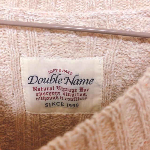 DOUBLE NAME(ダブルネーム)のダブルネーム ニット レディースのトップス(ニット/セーター)の商品写真