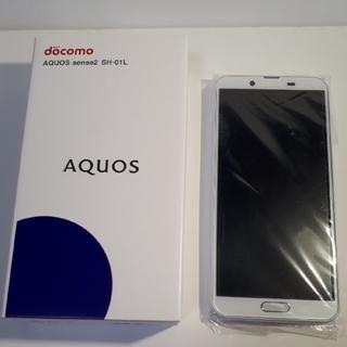 シャープ(SHARP)の新品未使用 AQUOS sense2 SH-01L simロック解除済 ホワイト(スマートフォン本体)