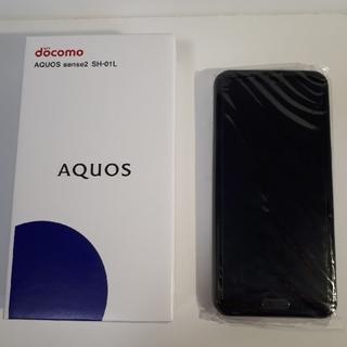 シャープ(SHARP)の新品未使用 AQUOS sense2 SH-01L simロック解除済 ブラック(スマートフォン本体)