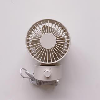 ムジルシリョウヒン(MUJI (無印良品))の無印良品  USBデスクファン(低騒音ファン)・ホワイト (扇風機)