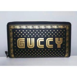 ee2d54f8a960 グッチ(Gucci)のグッチ GUCCI ラウンドファスナー長財布 GUCCYプリントブラック スター(