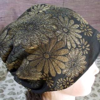 難有 57 上質黒 箔縫取り 菊花意匠 キャップ 難隠し 帽子 室内帽子(その他)