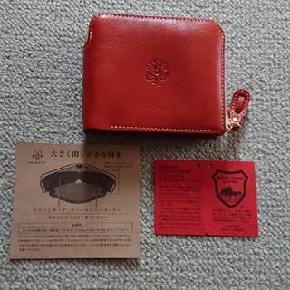 トチギレザー(栃木レザー)の栃木レザー お財布(財布)
