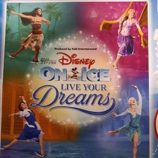 ディズニー(Disney)のディズニーオンアイス 大阪公演(キッズ/ファミリー)