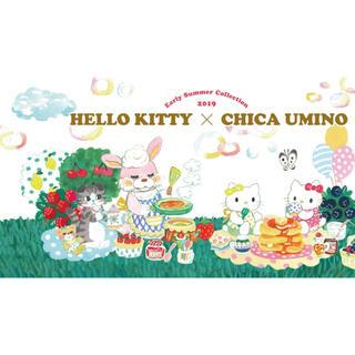 サンリオ(サンリオ)のキティ&ウミノ キティ×ミミィ 限定デザイン缶(ボディクリーム)