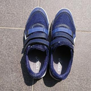 アシックス(asics)の安全靴(その他)