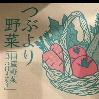 カゴメ(KAGOME)のつぶより野菜×2 30×2(ソフトドリンク)