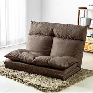 折りたたみ座椅子ベッド(2人掛け・背もたれ5段階リクライニング) (ソファベッド)