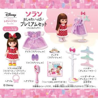 Disney - 新品 未開封 ソランちゃん プレミアムセット