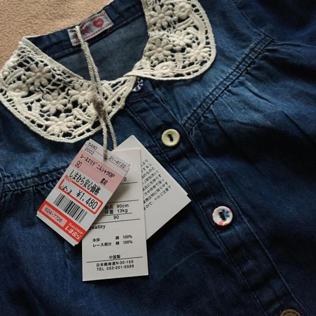 しまむら(シマムラ)のデニムシャツ キッズ/ベビー/マタニティのキッズ服 女の子用(90cm~)(ブラウス)の商品写真