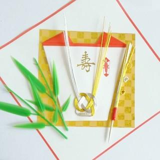 鯛飾り&敷紙セット お食い初めのお祝い鯛を飾り付け(お食い初め用品)