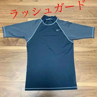 ナイキ(NIKE)のナイキ  ラッシュガード 半袖  グレー ネイビー Lサイズ(水着)