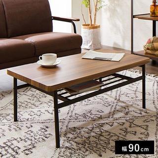 棚付収納センターテーブル テーブル 木製(その他)