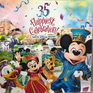 ディズニー(Disney)のディズニー CD 35周年 ハピエストセレブレーション(キッズ/ファミリー)