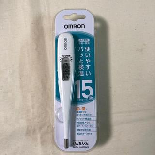 オムロン(OMRON)のオムロン体温計   けんおんくん15秒(その他)