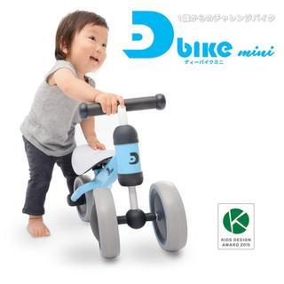 アイデス(ides)の D-bike mini (ディーバイク) アイデス Ides 三輪車・自転車(三輪車)