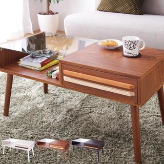 テーブル ローテーブル ガラステーブル ウォールナット(その他)