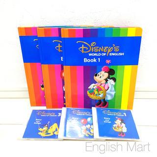 ディズニー(Disney)のmayu*様☆【美品】メインプログラム絵本とCDのセット ディズニー英語 DWE(キッズ/ファミリー)