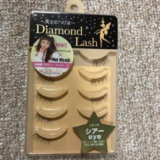 ダイヤモンドビューティー(Diamond Beauty)のダイアモンドラッシュ つけまつ毛 シアーeye(つけまつげ)