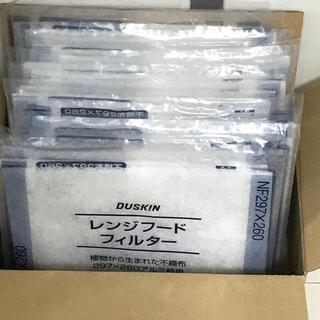 ダスキン レンジフード フィルター 10枚(その他)