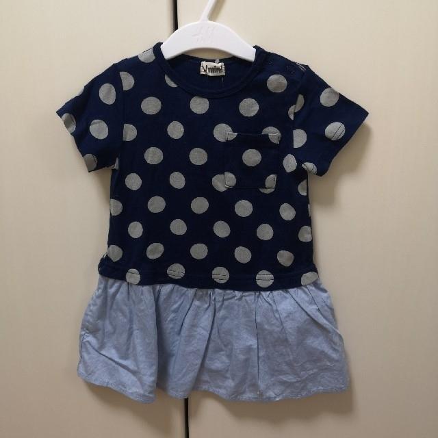t/mini(ターカーミニ)の紺色×グレードットワンピース 95cm キッズ/ベビー/マタニティのキッズ服 女の子用(90cm~)(ワンピース)の商品写真