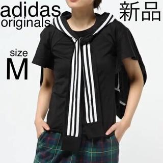 アディダス(adidas)のアディダス オリジナルス 半袖Tシャツ フード付きTシャツ 無地 デザイン M(Tシャツ(半袖/袖なし))