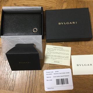 ブルガリ(BVLGARI)のブルガリ 名刺入れ 箱付き(名刺入れ/定期入れ)