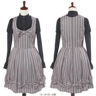アトリエボズ(ATELIER BOZ)のレジメンタルジャンパースカート(ひざ丈ワンピース)