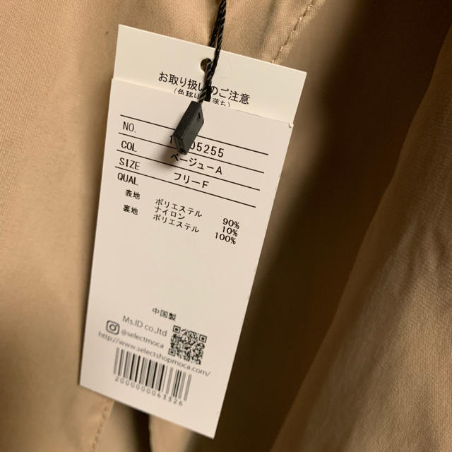 SELECT(セレクト)のAyuuu0202様専用トレンチコート select MOCA レディースのジャケット/アウター(トレンチコート)の商品写真