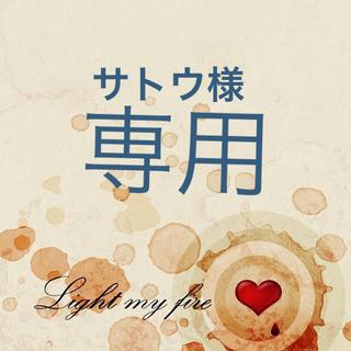 アガット(agete)の【サトウ様 専用】agete レッドルチルクォーツリング 11号 アガット(リング(指輪))