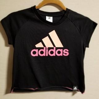 アディダス(adidas)のadidas アディダス Tシャツ130㎝ 新品(Tシャツ/カットソー)