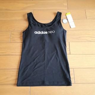アディダス(adidas)のadidas neo カップ付きタンクトップ (タンクトップ)