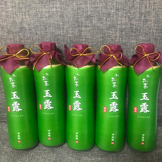 イトウエン(伊藤園)の【限定】おーいお茶玉露 瓶 5本セット(茶)