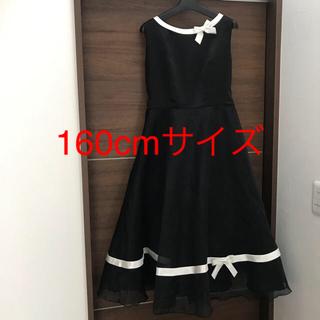 子ども ドレス(ドレス/フォーマル)
