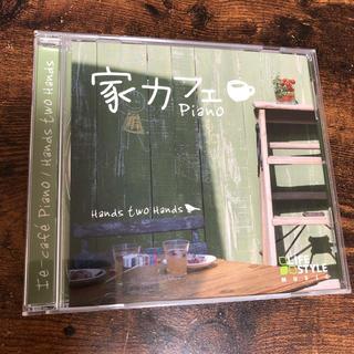 家カフェ piano(ヒーリング/ニューエイジ)