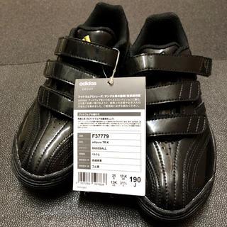アディダス(adidas)の★未使用品 adidas 19.0cm 野球 トレーニングシューズ 【迅速発送】(シューズ)