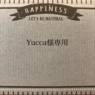 Yucca様 専用ページ(ぬいぐるみ)