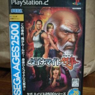 プレイステーション2(PlayStation2)のダイナマイト刑事(家庭用ゲームソフト)