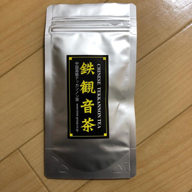 中国高級 鉄観音茶  食品/飲料/酒の飲料(茶)の商品写真