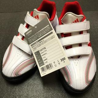 アディダス(adidas)の【未使用品】 adidas 野球 トレーニングシューズ 20.0cm【迅速発送】(シューズ)