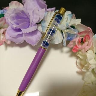 ハーバリウムボールペン④★ドライフラワー プリザーブド 贈り物 プレゼントにも(ドライフラワー)