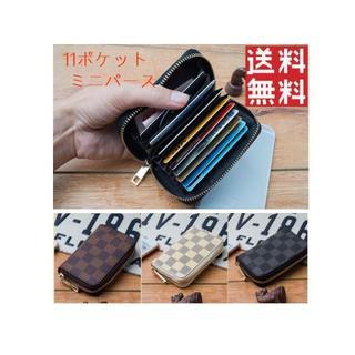 11ポケット!ラウンドファスナーミニパース★送料無料・黒Bk(コインケース/小銭入れ)
