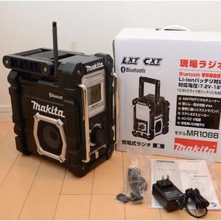 新品未使用 マキタ 充電式ブルートゥース対応ラジオ MR108B(ラジオ)