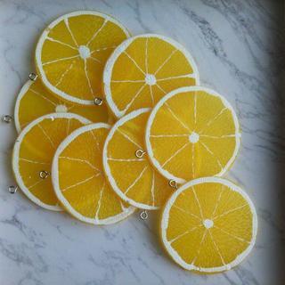 檸檬 レモン パーツ ハンドメイド(各種パーツ)