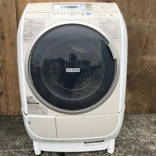 日立 - 近郊送料無料♪ 9.0kgドラム式洗濯機 日立 BD-V3400L