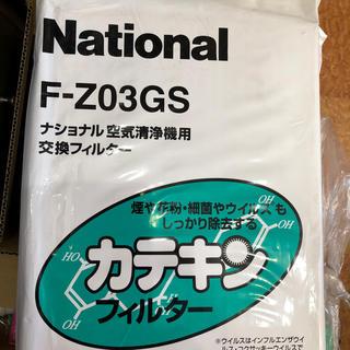 パナソニック(Panasonic)のF-Z03GS(その他)
