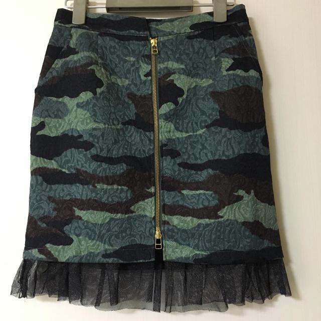 doll up oops(ドールアップウップス)の【doll up oops】迷彩スカート レディースのスカート(ミニスカート)の商品写真