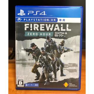 プレイステーション4(PlayStation4)のファイアウォール ゼロ・アワー(家庭用ゲームソフト)